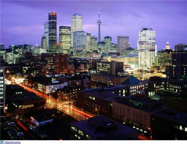 Я хочу жить в Канаде, в Торонто