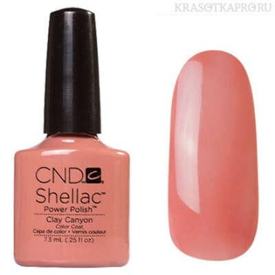CND Shellac, цвет Clay Canyon 7,3 ml