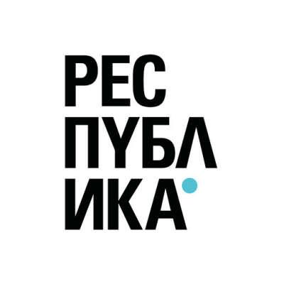Подарочную карту-сертификат в РЕСПУБЛИКА