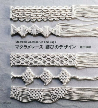 Macrame Accessories and Bags