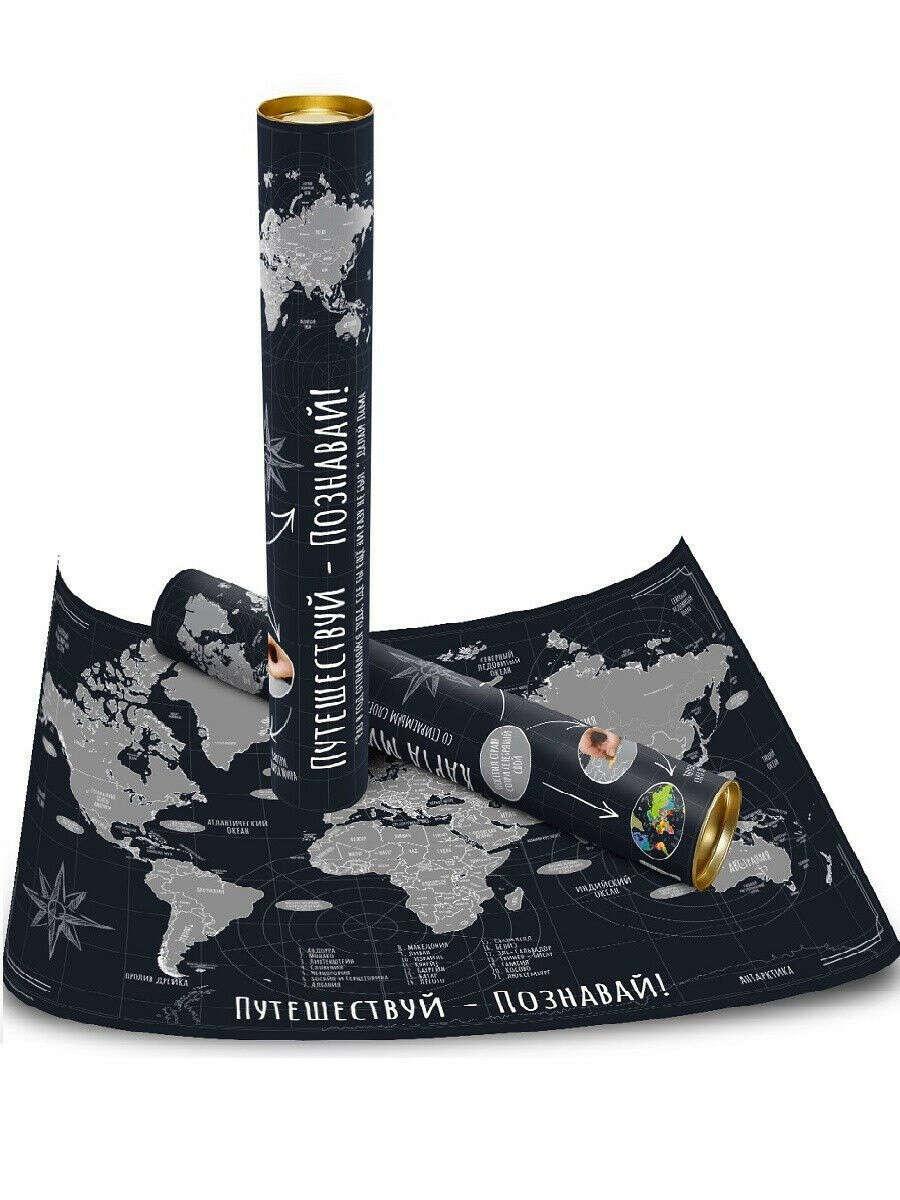 """Карта мира со стираемым слоем """"Путешествуй-Познавай"""" (650*450мм) в тубусе Правила Успеха 7237635 в интернет-магазине Wildberries.ru"""