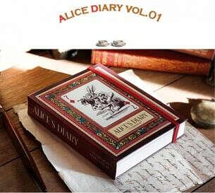 """Ежедневник """"Алиса в стране чудес"""" vol.01 + обложка на паспорт с кроликом(опция)"""