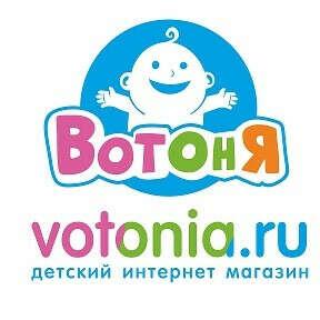 Подарочный сертификат Votonia