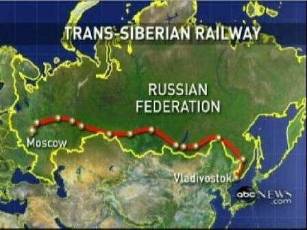 До Владивостока на поезде