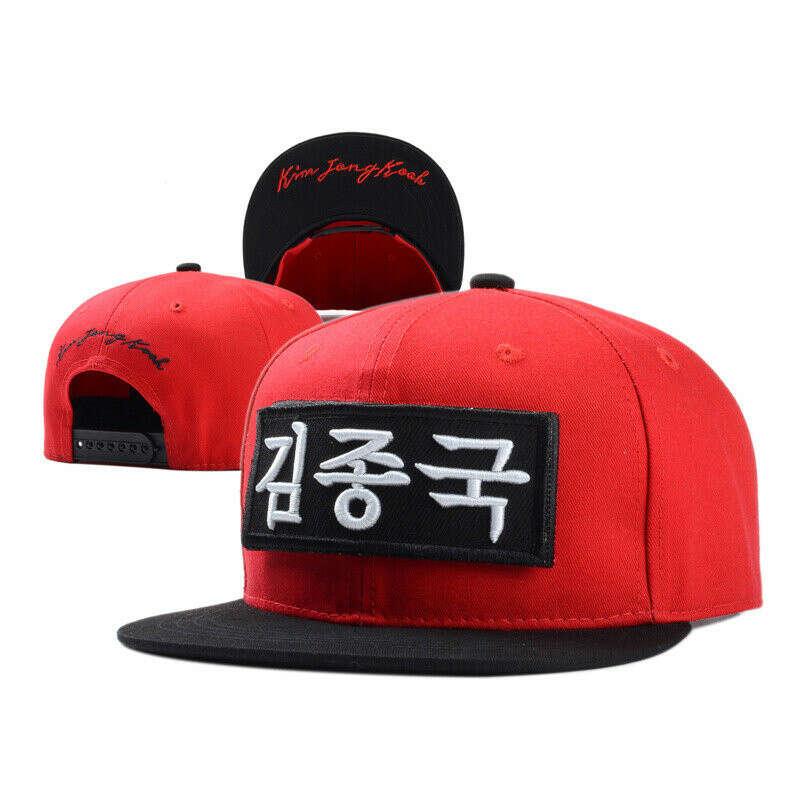 2016 хлопок корейской вышивки спортивная шапка плоской шляпе козырек крышки открытый хип хоп кепка крышки snapback горячая распродажа 04 купить на AliExpress