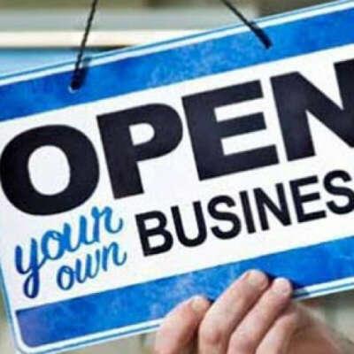 Открыть бизнес