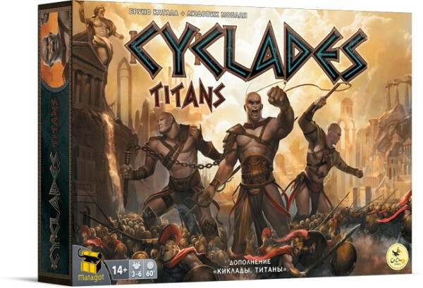 Настольная игра Киклады.Титаны