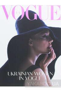 Ukrainian Women in VOGUE UA