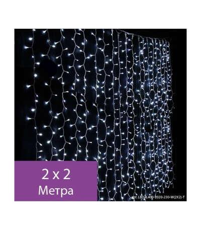 Гирлянда световой занавес, Дождь 2х2, 400 LED, ЛАЙТ, холодный белый. Светотехника на Гирлянда.ру