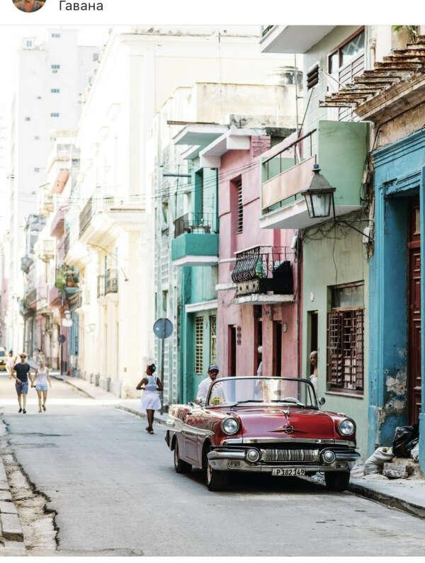 Куба, Гаванна