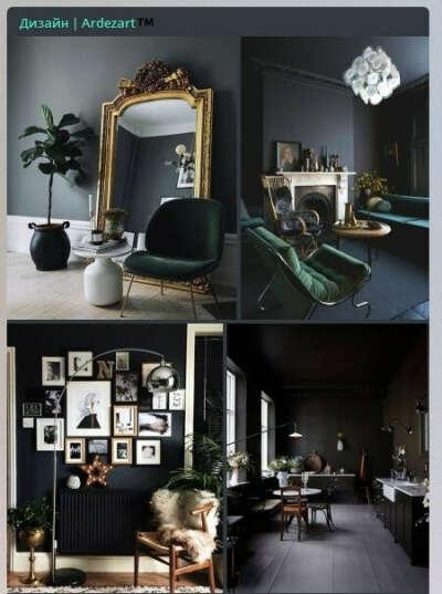 Дорогая дизайнерская мебель