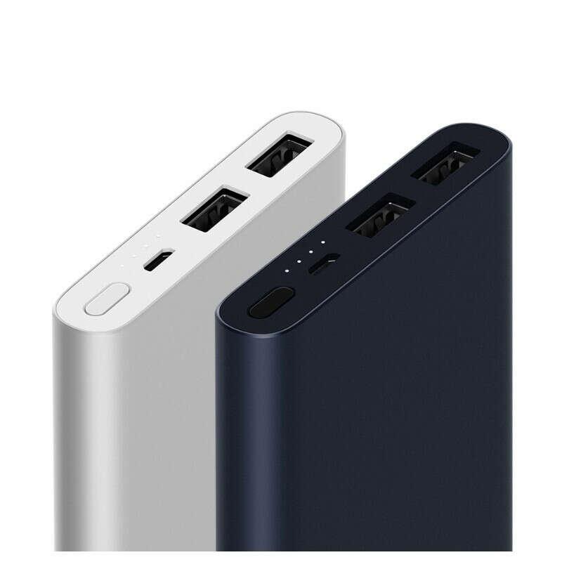 Xiaomi 10000 power bank
