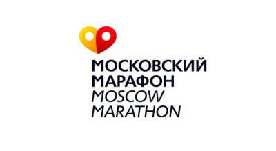 Пробежать Московский Марафон