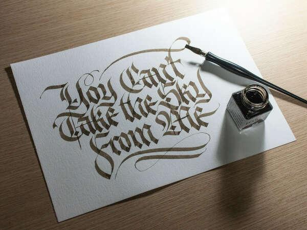 Попробовать себя в каллиграфии