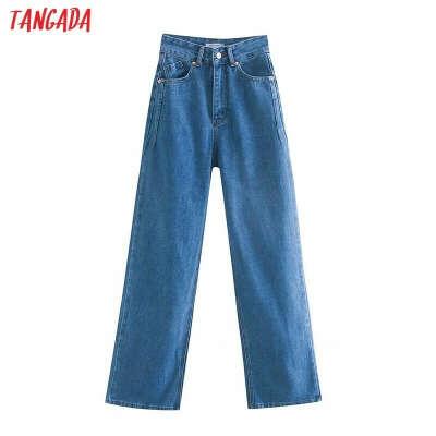 Брюки женские джинсовые