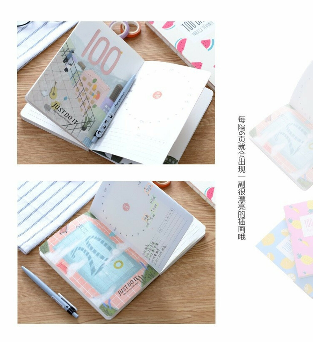 100day project planner