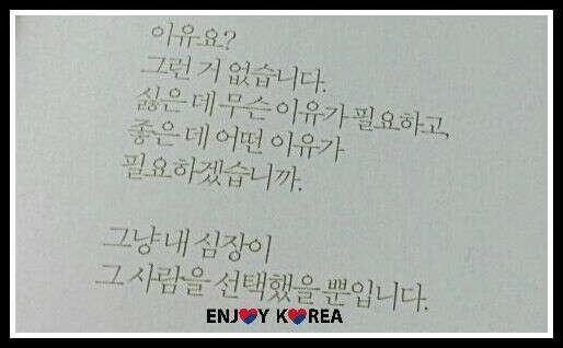 Хорошо говорить на корейском^^
