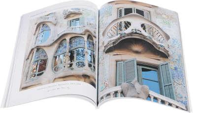 Книги про Гауди