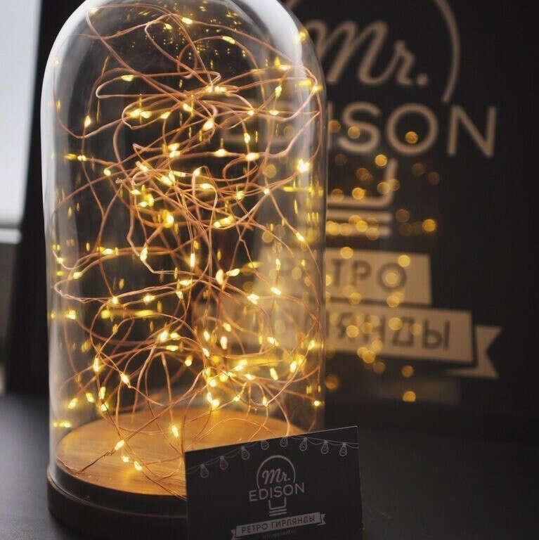 Светильник Фарадея в стеклянной колбе