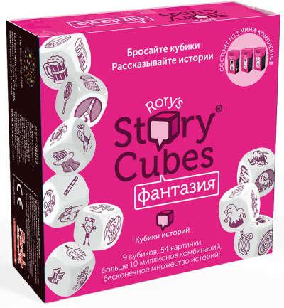 Rory's Story Cubes Кубики Original и Историй Фантазия