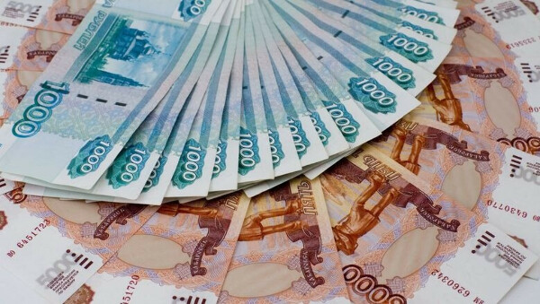 Создать собственный резервный фонд в банке не менее 30000 руб.