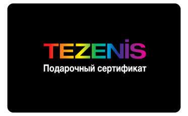 Подарочный сертификат Tezenis