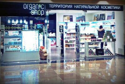 Посетить Оrganic shop