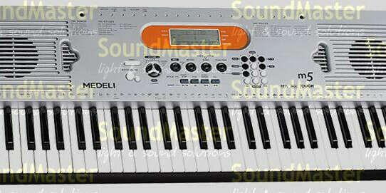 Хочу синтезатор