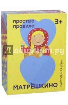 """Настольная игра """"Матрёшкино"""" (PP-46)"""