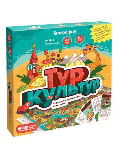 Развивающая настольная игра БАНДА УМНИКОВ УМ265 Тур культур, Банда Умников