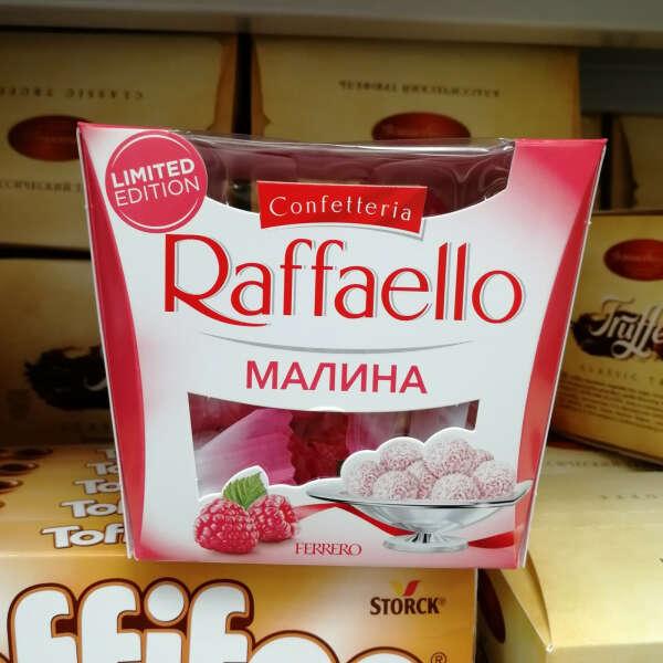Попробовать конфеты FERRERO Raffaello малина