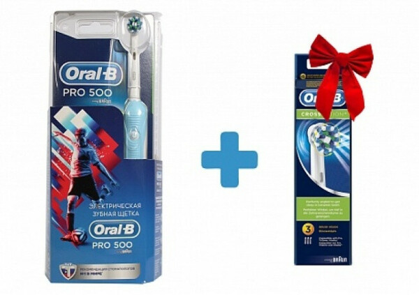 Oral-B Pro 500 Cross Action D16 FIFA World Cup Edition