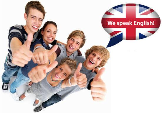 Свободно говорить на английском языке