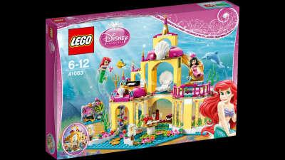 41063             Подводный дворец Ариэль