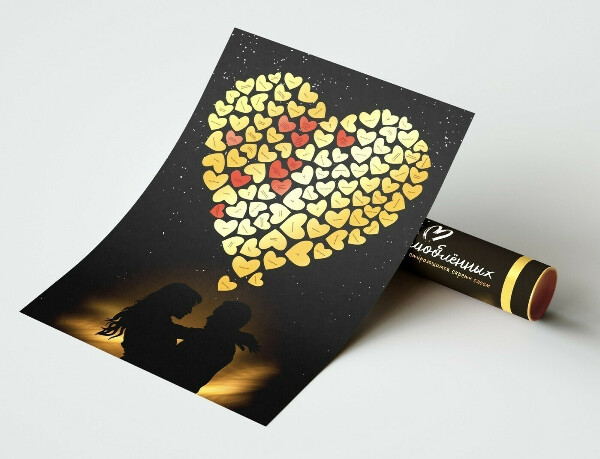 """Скретч-постер """"100 идей для влюблённых"""", 100 дел, подарок на годовщину отношений"""