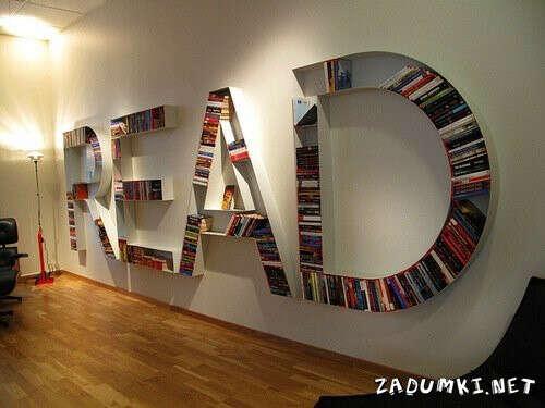 Книжную полку в виде букв READ