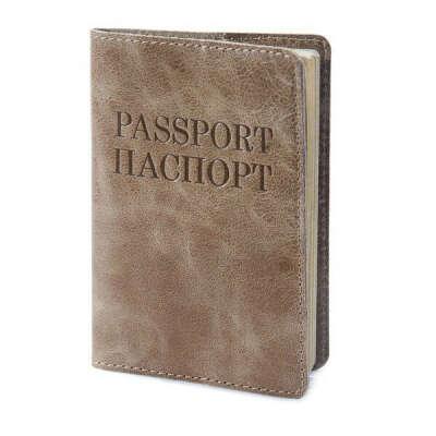 Обложку на паспорт