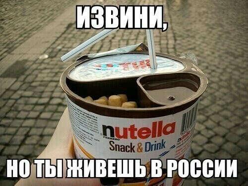 Вкусняшности:3