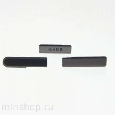 Комплект заглушек Sony Xperia Z1 Compact D5503 черный