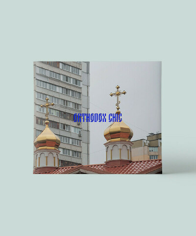 Книга Orthodox Chic