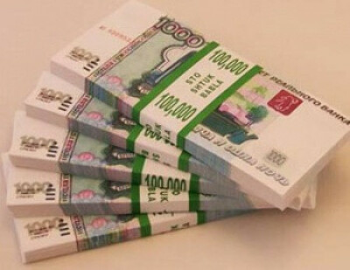 Накопить 500 000 рублей