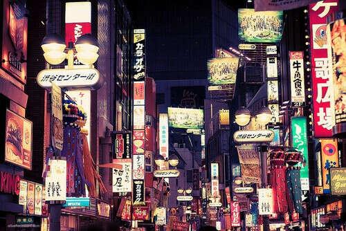 Go to Tokio