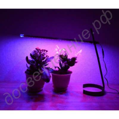 Лампа для цветов (белая!)