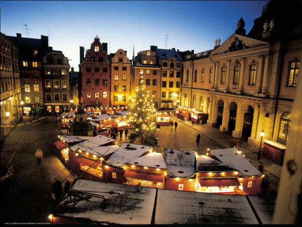 В Хельсинки!