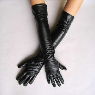 Длинные перчатки