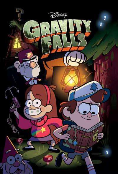 Gravity Falls  1 сезон