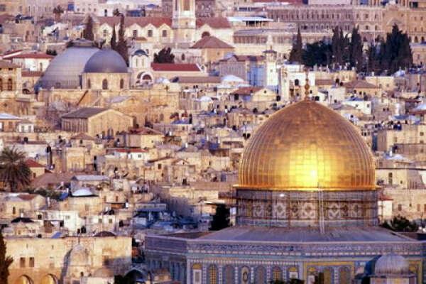 Побывать в Израиле