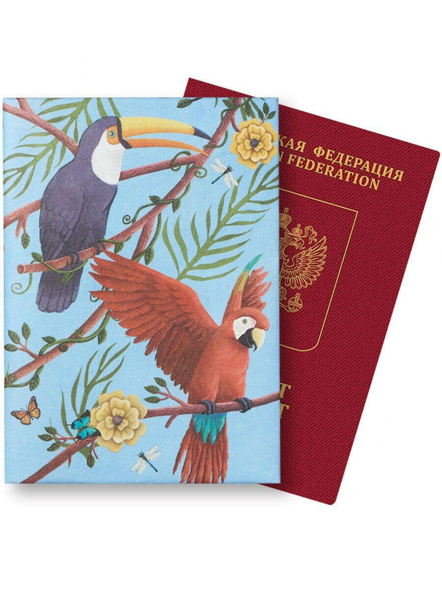 Няшная обложка для паспорта