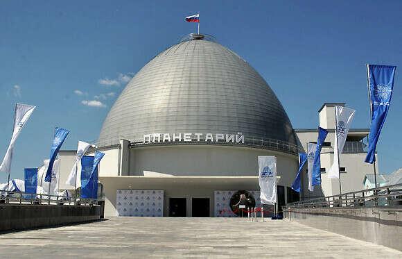 Билет в Московский планетарий/зоопарк/Экспериментаниум!