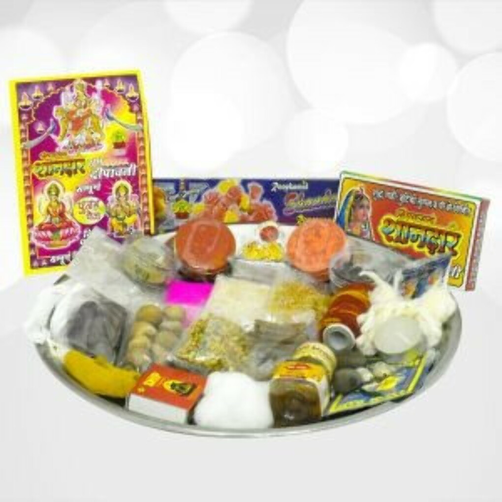 Complete Puja Thali - 31 items